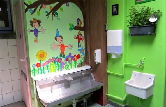 À l'école, on se lave les mains!